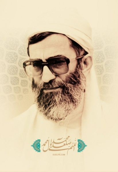imam_khamenei_by_aheney-d571ttf